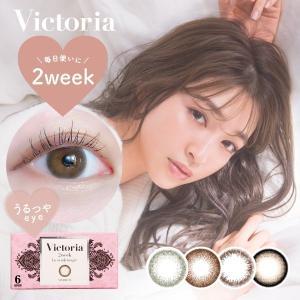 ■商品名:Victoria 2WEEK  by candymagic ■使用期限:開封後14日 ■カ...
