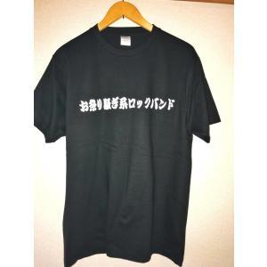 あくとわん / お祭り騒ぎTシャツ|candysoulstore