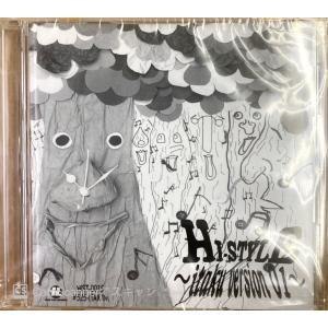 V.A. / Hi-STYLE 〜itaku version01〜|candysoulstore