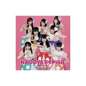 NAGOYA アイドル8 / てんとう虫のサンバ【再販無しレア商品】|candysoulstore