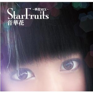 音華花 / StarFruits~華花MIX~【50%OFF】|candysoulstore