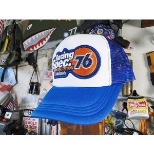 アメリカンオイルカンパニーのメッシュキャップ(ユノカル76) アメリカ雑貨 アメリカン雑貨 帽子 メンズ ブランド おしゃれ 人気 ガレージ|candytower