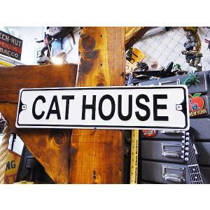 ミニストリート看板 CAT HOUSE -ネコの家- アメリカ雑貨 アメリカン雑貨|candytower