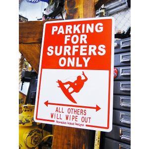 ハワイアンサインボード(サーファー専用駐車場) ハワイ雑貨 ハワイアン雑貨 壁掛け 人気 おしゃれな部屋 インテリア 通販|candytower