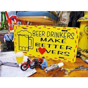 「ビールを飲めばステキな恋が生まれる・・・」ちょっとカッコイイ表現に訳しちゃいましたけど、ステキか...