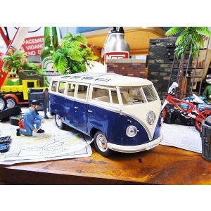 1962年ワーゲンバスのミニカー 1/24スケール(ブルー) アメリカン雑貨 アメリカ雑貨|candytower