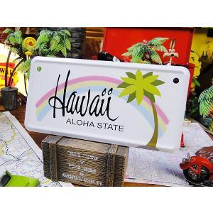 ハワイを感じるアロハなミニサイズのライセンスプレートを集めてきました!ちょっとした小物や木箱、自転車...