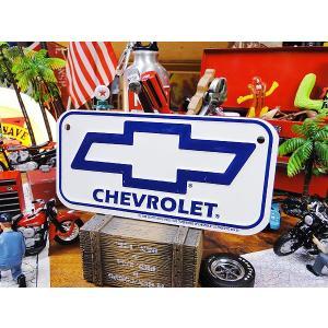 シボレーのミニライセンスプレート アメリカ雑貨 アメリカン インテリア 壁飾り おしゃれな雑貨屋さん 通販 ガレージ|candytower
