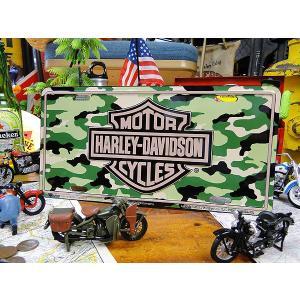 ハーレーダビッドソンのライセンスプレート(カモフラ) アメリカ雑貨 インテリア グッズ 雑貨 人気 インテリア 壁飾り 小物 通販 人気|candytower