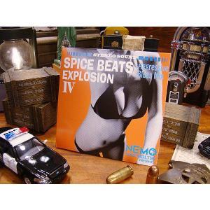 音楽CD スパイスビーツ エクスプロージョン4 SPICE BEATS EXPLOSION 4 アメリカ雑貨 アメリカン雑貨|candytower