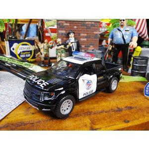 アメリカンポリスカーのミニカー(2013 フォード・F-150)  ■ アメリカ雑貨 アメリカン雑貨  男前 ミリタリー ガレージグッズ candytower
