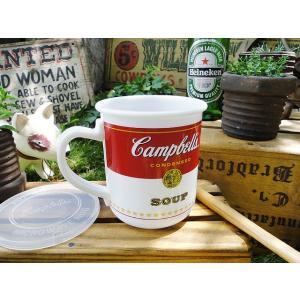 キャンベルのスープマグ(フタ付き) アメリカン雑貨 アメリカ雑貨|candytower
