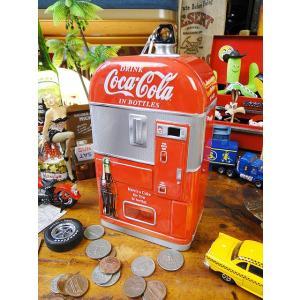 コカ・コーラブランド ベンディングマシーンのティンバンク(Cタイプ) アメリカ雑貨 アメリカン雑貨|candytower