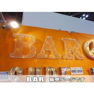 【全国送料無料】 メッシュサイン ホワイト(BAR) アメリカン雑貨 アメリカ雑貨|candytower