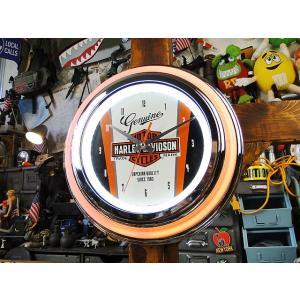 【全国送料無料】 【即納】 【在庫あり】ハーレーダビッドソンのダブルネオンクロック(ノスタルジックB&S) アメリカ雑貨 アメリカン雑貨|candytower