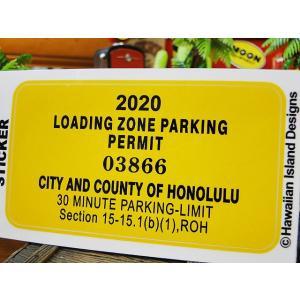 ハワイアン・パーキングパーミットステッカー(ホノルル) アメリカ雑貨 アメリカン雑貨