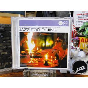 音楽CD 雰囲気作りジャズCD〜アナタも今日からジャズマイスター〜(ジャズ・フォー・ダイニング)