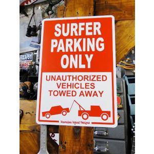 ハワイアンサインボード(サーファー専用駐車場) ■ アメリカン雑貨 アメリカ雑貨|candytower