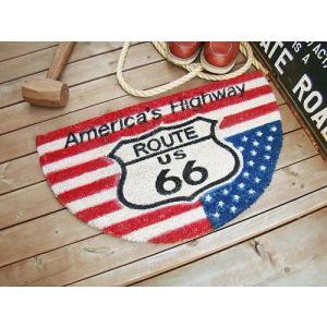 ルート66&星条旗のココマット(ハーフラウンド) アメリカ雑貨 アメリカン雑貨 玄関マット 屋内 おしゃれ 人気 candytower