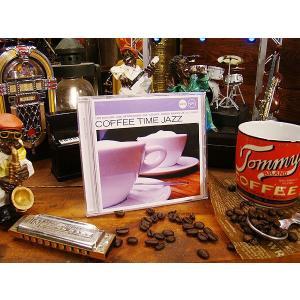音楽CD 雰囲気作りジャズCD 〜アナタも今日からジャズマイスター〜(コーヒータイムジャズ) アメリカ雑貨 アメリカン雑貨|candytower