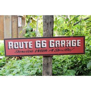昔のルート66のウッドサイン(ルート66ガレージ) アメリカ雑貨 アメリカン雑貨 おしゃれなガレージ 壁掛け インテリア 木製看板|candytower