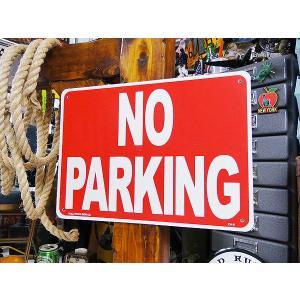 アメリカのプラスチックサインボード ヘビーオンスタイプ(駐車禁止) アメリカ雑貨 アメリカン雑貨|candytower