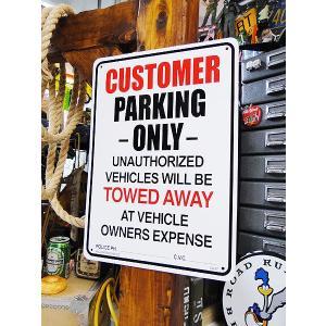 アメリカのプラスチックサインボード ヘビーオンスタイプ(お客様専用駐車場) アメリカ雑貨 アメリカン雑貨 人気ランキング1位獲得|candytower