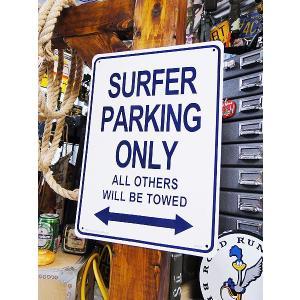アメリカのプラスチックサインボード ヘビーオンスタイプ(サーファー専用駐車場) アメリカ雑貨 アメリカン雑貨|candytower