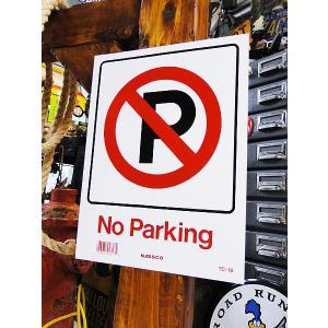 アメリカのプラスチックサインプレートS(駐車禁止) アメリカ雑貨 アメリカン雑貨 サインボード 看板|candytower