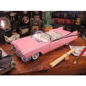 マイスト 1959年ピンクキャデラックのダイキャストモデルカー 1/18スケール アメリカン雑貨 アメリカ雑貨 maist社 ミニカー 正規品|candytower