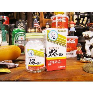 バッファロー吾郎・木村の「ヨクスベ〜ル」アメリカン雑貨 アメリカ雑貨 candytower