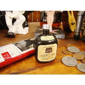 サントリー・オールドウイスキーのキーチェーン(サウンドメロディ付き)1950年代ボトル アメリカン雑貨 アメリカ雑貨 candytower