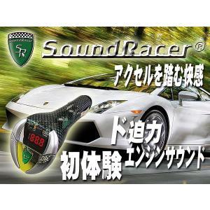 サウンドレーサー(V10エンジン ランボルギーニ) アメリカ雑貨 アメリカン雑貨 おもしろグッズ おもしろ雑貨|candytower
