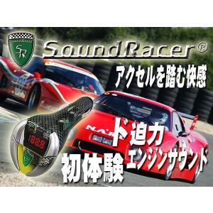 サウンドレーサー(V12エンジン フェラーリ) アメリカ雑貨 アメリカン雑貨 おもしろグッズ おもしろ雑貨|candytower
