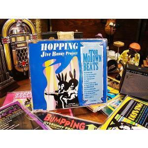 音楽CD ジャイブバニープロジェクト(MOTOR TOWN BEATS 〜HOPPING〜) アメリカ雑貨 アメリカン雑貨|candytower
