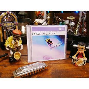 音楽CD 雰囲気作りジャズCD 〜アナタも今日からジャズマイスター〜(カクテルジャズ) アメリカ雑貨 アメリカン雑貨|candytower