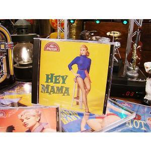 音楽CD 50年代ロカビリーシリーズ(HEY MAMA) アメリカ雑貨 アメリカン雑貨|candytower