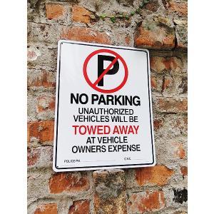 駐車禁止のプラスチックサインボード Lサイズ アメリカ雑貨 アメリカン雑貨|candytower