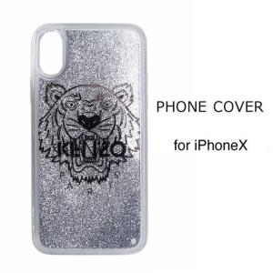 KENZO iPhoneケース X/XS Tiger case Glitter filled ケンゾ...