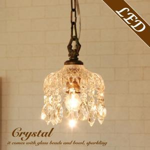 ガラスのビーズとお皿がキラキラと美しい1灯タイプのシャンデリア。 玄関、廊下、リビングの間接照明など...