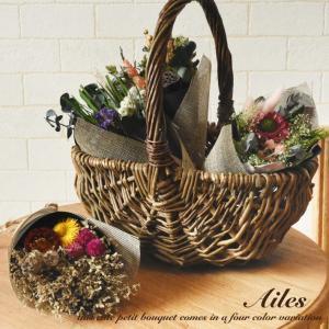 ドライフラワー スワッグ  Ailes Petit  アンティーク セット インテリア ブーケ アレンジ  花束 花  壁掛け  ギフト フレンチ カントリー