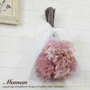 ドライフラワー スワッグ  Maman   アンティーク セット インテリア ブーケ アレンジ  花束 花  壁掛け  ギフト フレンチ カントリー