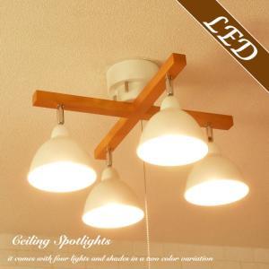 シーリングライト 4灯 クロスタイプ ウッド 北欧 照明 天井 LED対応 スポットライト リビング ダイニング おしゃれ 送料無料 6畳 8畳