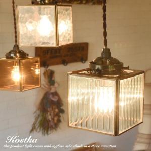 キューブのガラスシェードが可愛い1灯のペンダントライト 「Kostka コストカ」 。バリエーション...