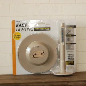 Canffy    Easy Lighting