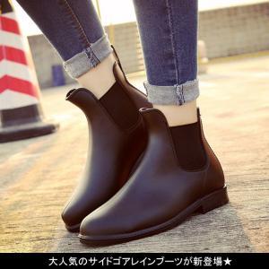 レディースサイドゴアレインブーツショートレインブーツ? 短靴...