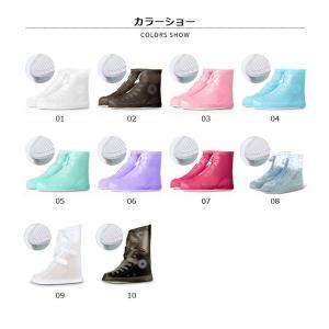 【送料無料】シューズカバー/靴カバー/レディー...の詳細画像1