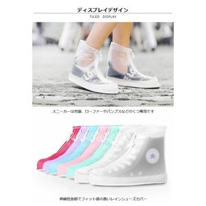 【送料無料】シューズカバー/靴カバー/レディー...の詳細画像2