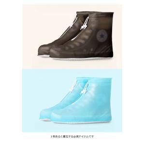 【送料無料】シューズカバー/靴カバー/レディー...の詳細画像3