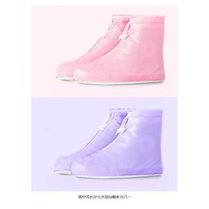 【送料無料】シューズカバー/靴カバー/レディー...の詳細画像4